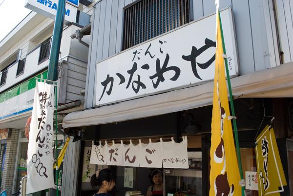2008_10_13_3.jpg