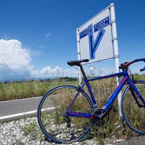 青い自転車と荒川サイクリング