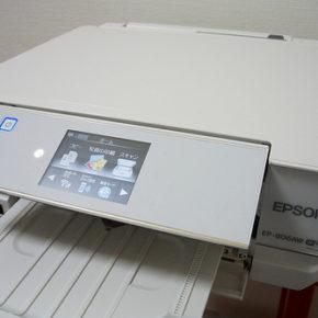 今更ながらEP-806AW購入。EVERNOTE連携が便利でした。