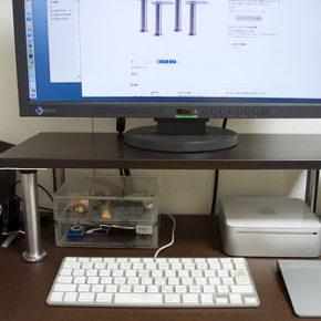 IKEAを利用して卓上ラックを作ってみた