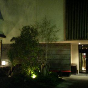 巣鴨の極上癒し温泉 Sakura