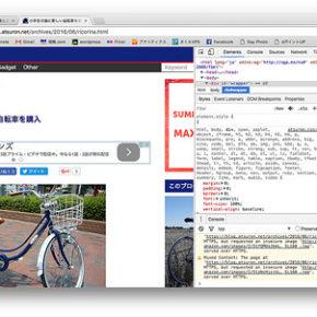 Let's Encryptを利用して無料でブログをHTTPS化をしました