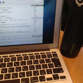 永年無料のdocomo Wi-FiをMacBook Airでフル活用する