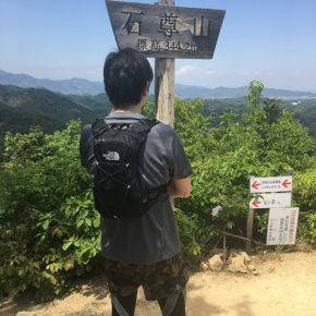 東武竹沢駅からの官ノ倉山トレイルランニング