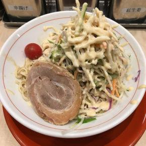 志木ラーメン Part11