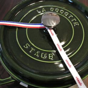 STAUBのココット鍋を購入