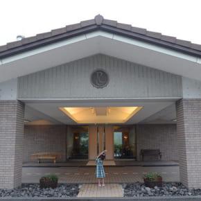 暑いのでプレジデントリゾートホテル軽井沢で避暑して来た