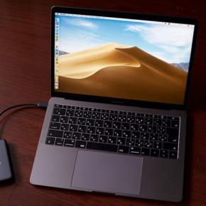 13インチMacBook Pro 2017の購入方法について