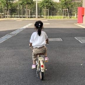 自転車に乗れた